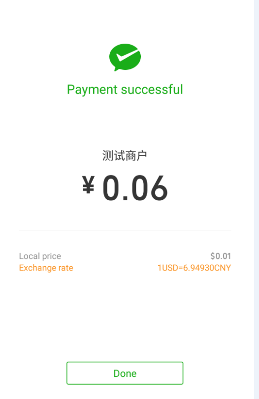 wechat-pay-testing-rpp-6